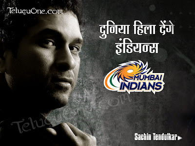 wallpaper of sachin tendulkar. tendulkar wallpapers.
