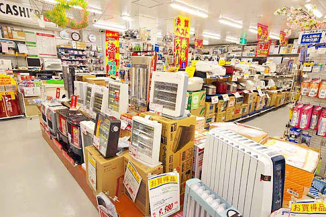 electrical appliance store