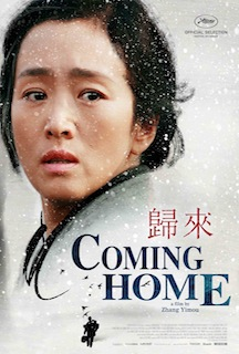 Coming Home (2014) - Movie Review