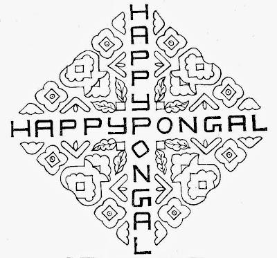 Happy Pongal 2016 Rangoli Kolam Muggulu Pookalam Designs Dots Free Download
