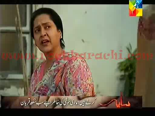 kankar episode 3 watch online by fast speed