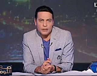 برنامج صح النوم حلقة 25-7-2017 مع محمد الغيطى