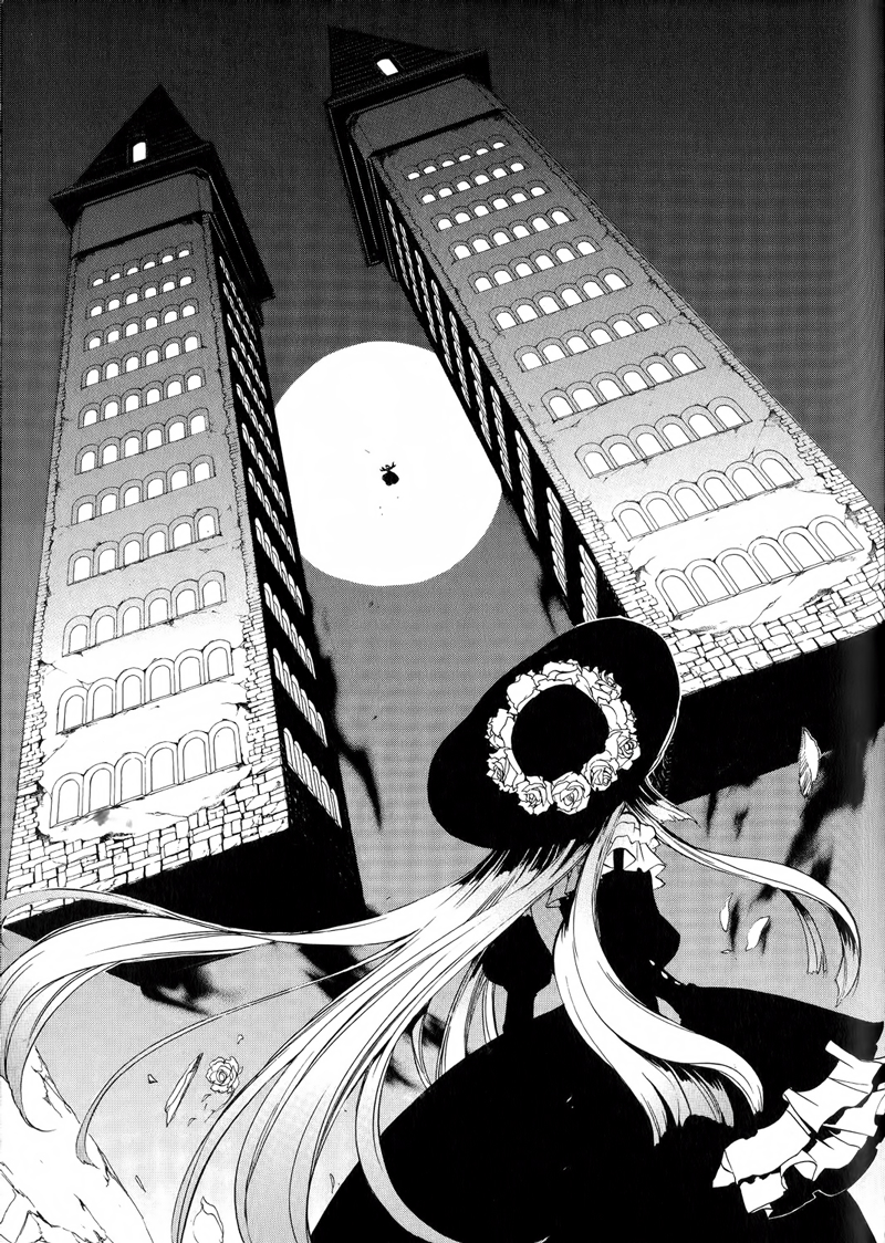 Umineko no Naku Koro ni Episode 3: Banquet of the Golden Witch chap 8 - Trang 6