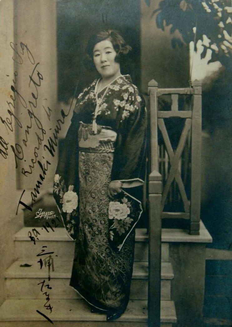 JAPANESE SOPRANO TAMAKI MIURA (1884-1946) CD