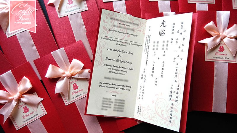 handmade wedding card and printing, traditional Chinese theme