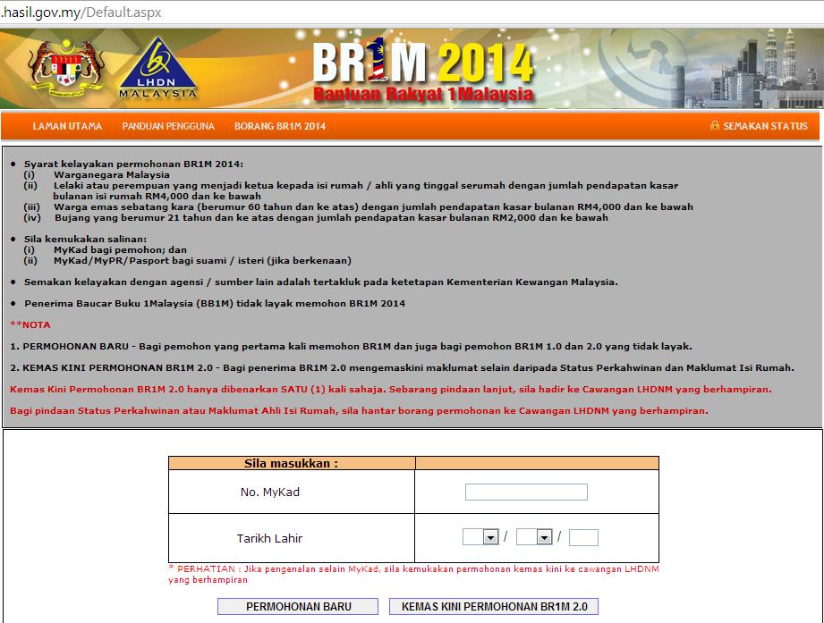 link kemaskini BRIM 2014 secara Online pendaftaran baru BRIM 2014