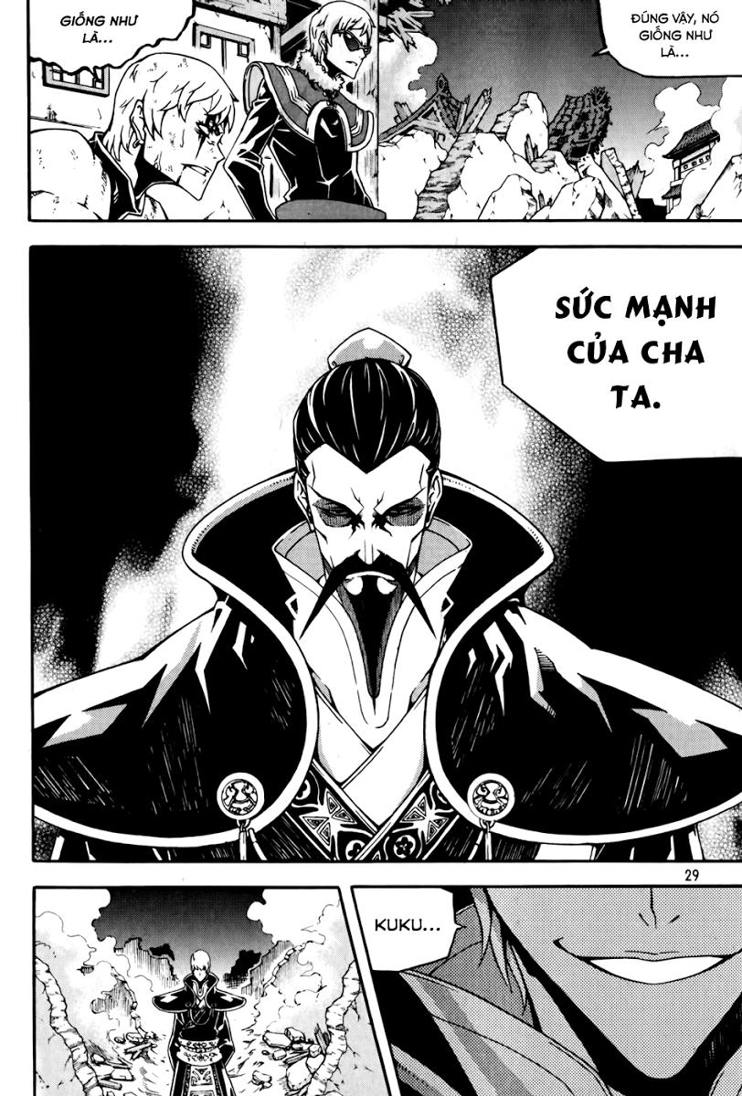 Witch Hunter – Thợ Săn Phù Thủy chap 68 page 6 - IZTruyenTranh.com