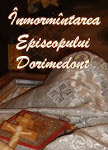 Inmormintarea PS Dorimedont