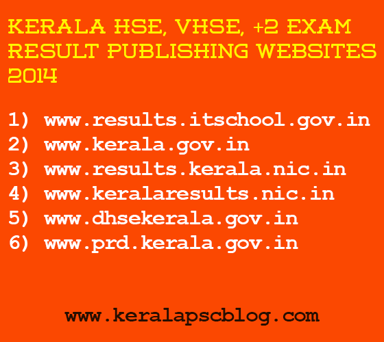 Kerala HSE Result 2014, Plus Two, VHSE Exam Results 2014