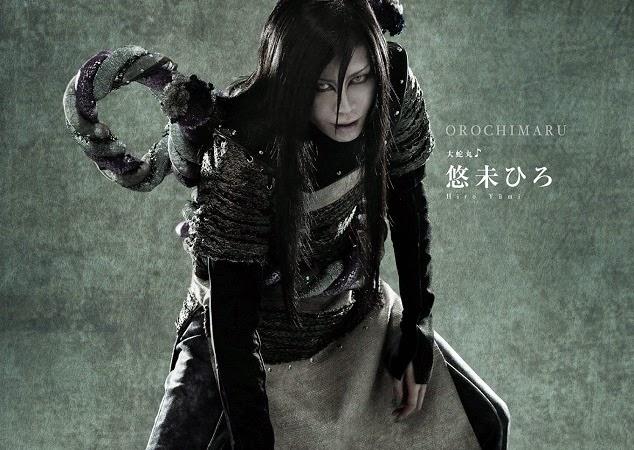 Hiro Yumi as Orochimaru