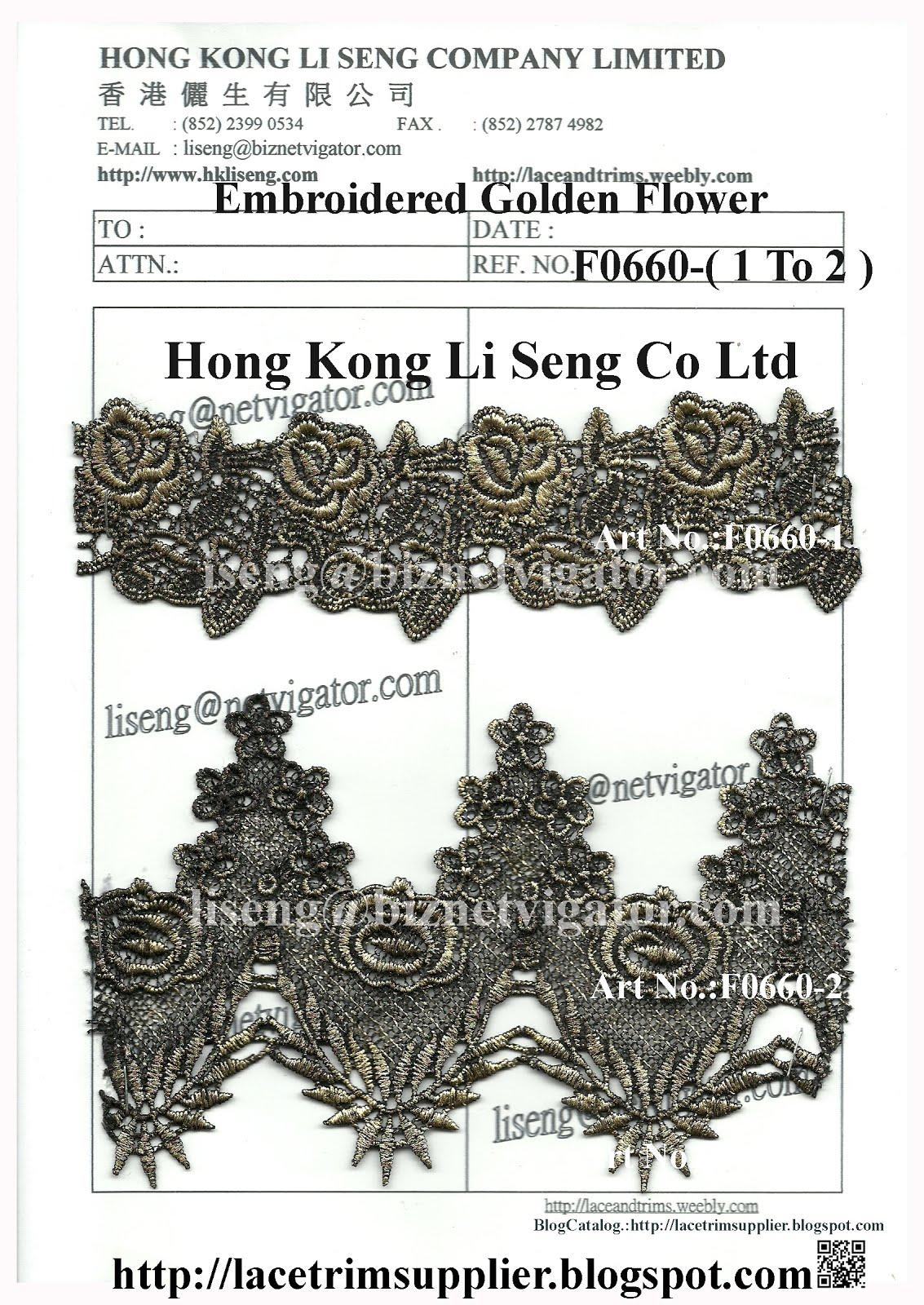 Very Nice and So Beautiful - Embroidered Golden Lace Trims - Flower Pattern.