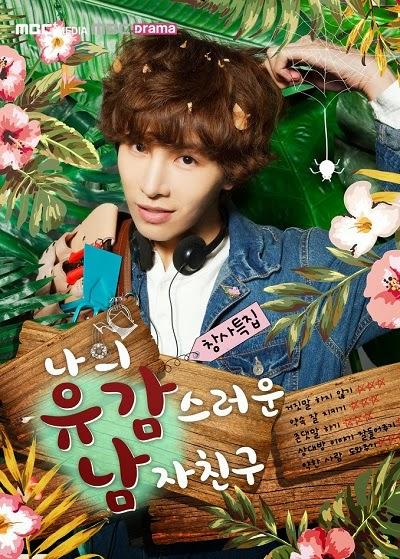 No Min Woo as Yoon Tae WoonYang Jin Sung as Yoo Ji NaYoon Hak as Hee ChulKwak Ji Min as Hye Mi