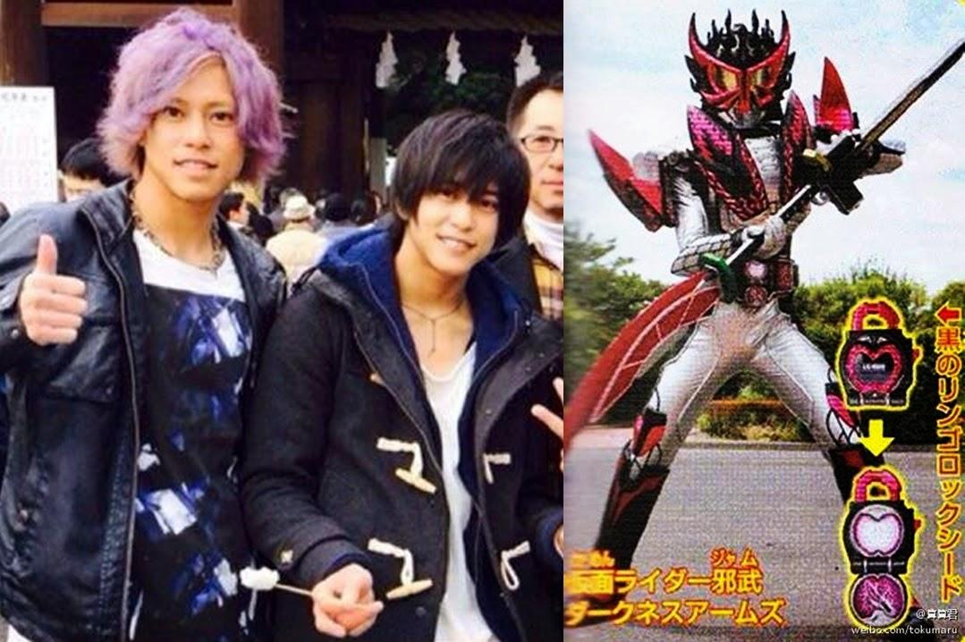 Kamen Rider Gaim Cast Kamen Rider Gaim Gaku Sano's