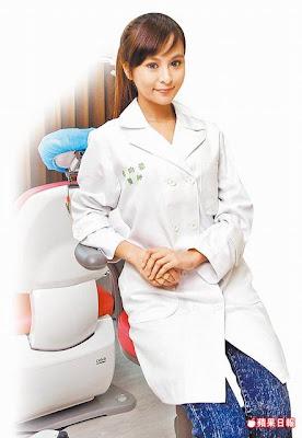 美女牙醫 蔡昀蓉