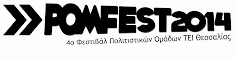 POMFEST2014
