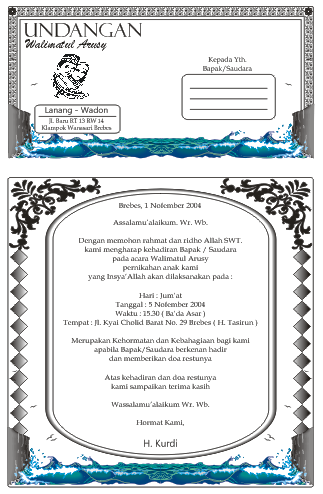 ... template undangan pernikahan cdr | download desain undangan coreldraw