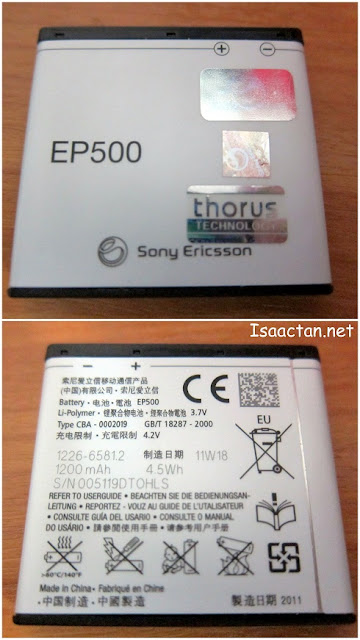 Sony Ericsson W8 Review