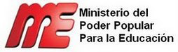 CONSULTA DE RECIBO DE PAGO