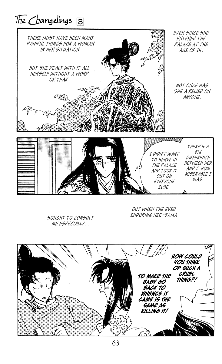 ざちえんじ!; ざ・ちぇんじ!; Ima Torikaebaya Monogatari; The Change                           010 Page 7