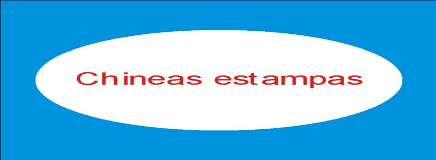https://www.facebook.com/chinelospersonalizadoschineas?fref=ts