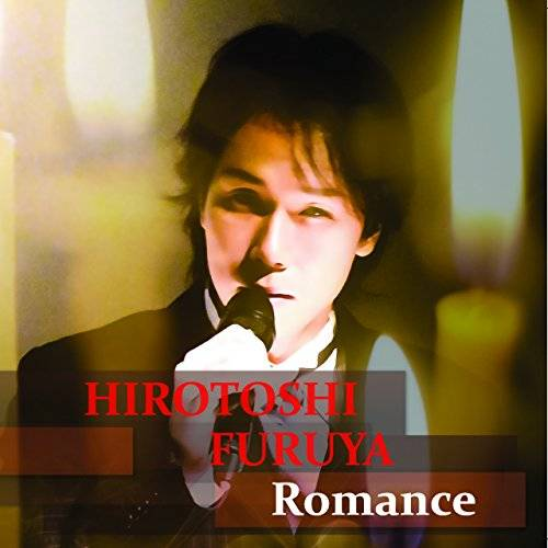 [Album] 古屋博敏 – ROMANCE (2015.11.30/MP3/RAR)