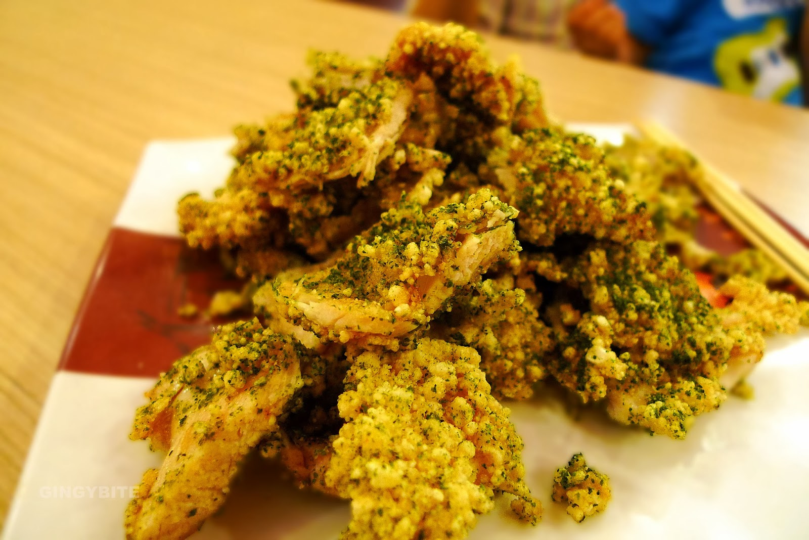 Shilin Chicken Cutlet