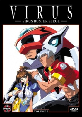 Virus: Virus Buster Serge (Dub)