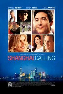 Shanghai Calling – DVDRIP LATINO