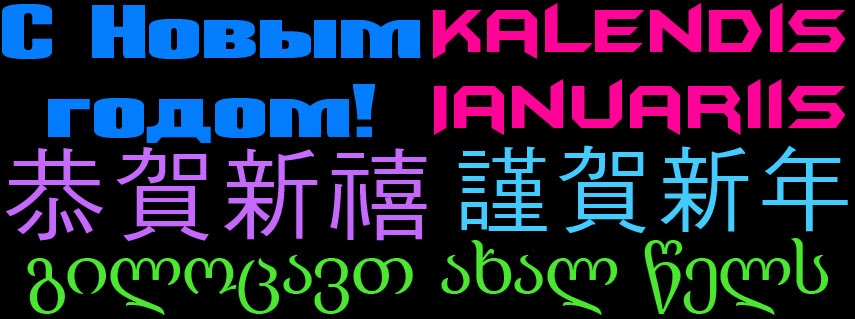 Year 2014 facebook timeline covers new year 2014 wallpapers hd