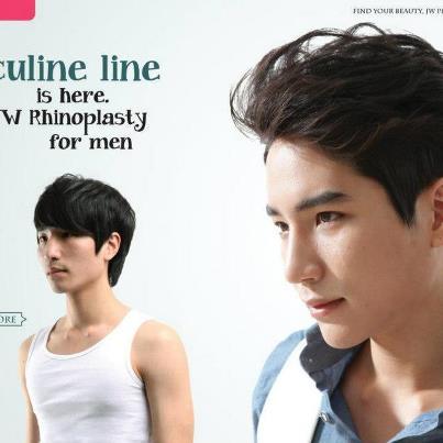 [Korean Plastic Surgery] Men's nose surgery(Rhinoplasty ...