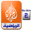 ?????? ???? ??????? ???????? ??????? ???????? ?????? ???? ???? ??????? Watch Al Jazeera 2 Live Channel Streaming