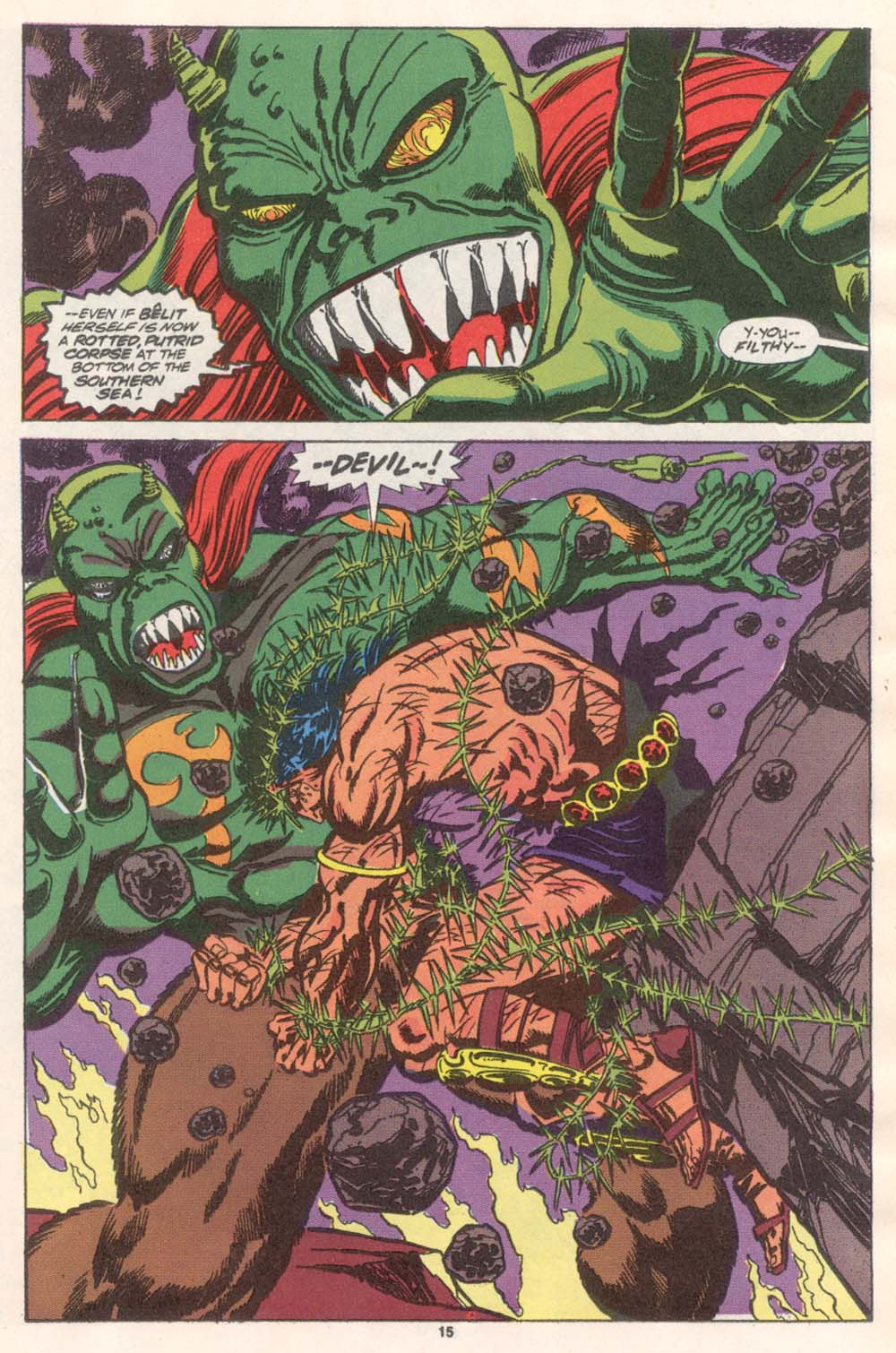 Conan the Barbarian (1970) Issue #243 #255 - English 12