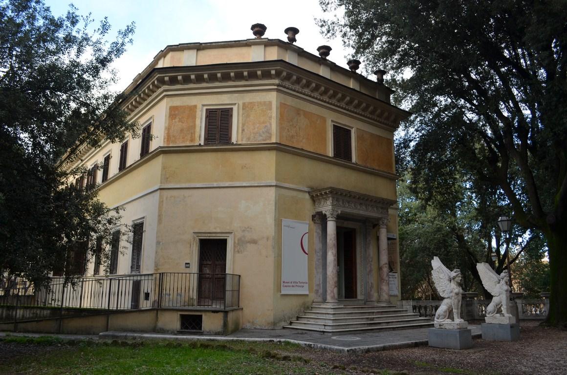 casino di roma