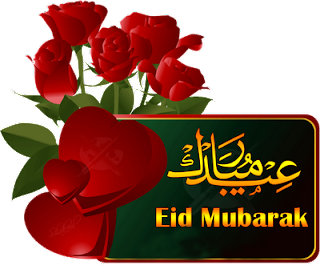 Images For Eid Mubarak