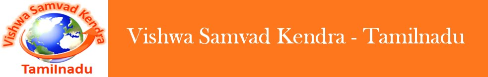 Vishwa Samvad Kendra - Chennai