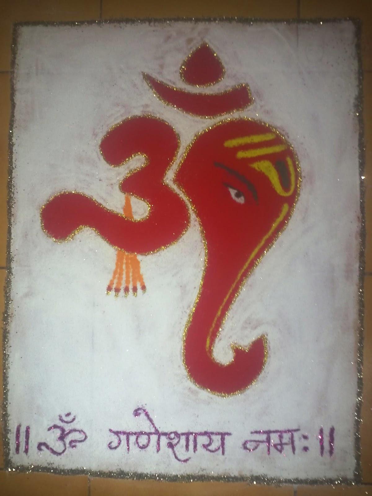 Ganesha Rangoli 41