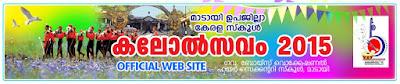 http://madayikalolsavam15.blogspot.in/