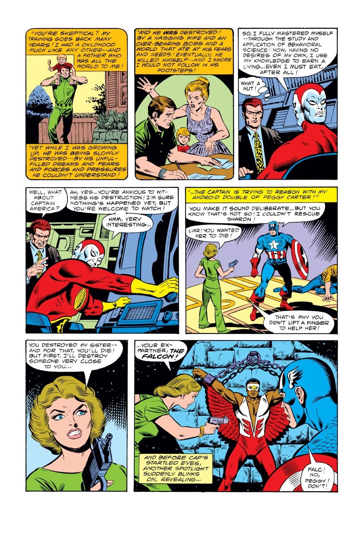 Captain America (1968) Issue #242 #157 - English 5