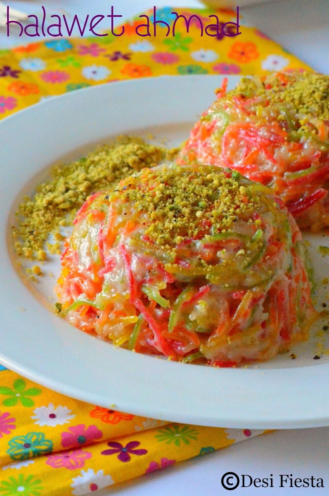 Omani sweets recipes