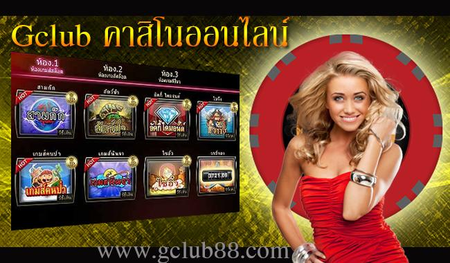 ไปรษณีย์ไทย logo