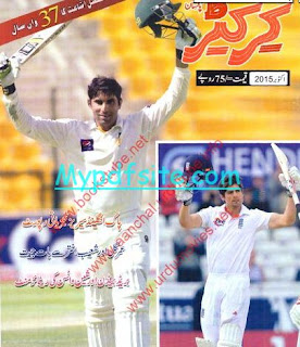 Cricketer Magazine October 2015