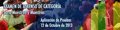 http://ugpsep.minedu.gob.bo:8081/web/rda/inscripcion-ascenso-2013