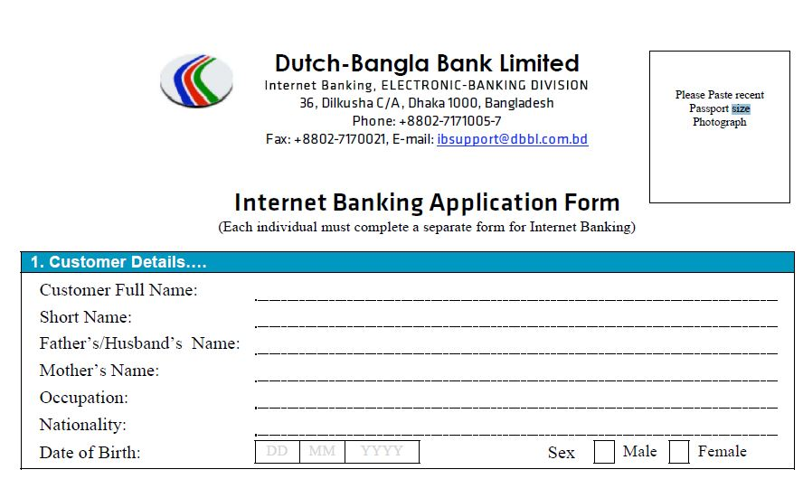 dutch bangla bank internet banking application form