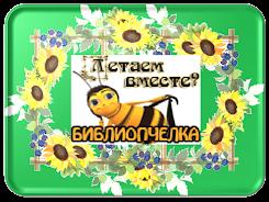 ГОРДИМСЯ ВАМИ, КОЛЛЕГИ Волгограда!