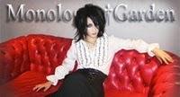 Mana's Official Blog