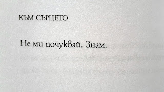 костас монтис