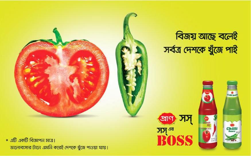 pran bangladesh bd Pran group address : pran-rfl centre, 105 bir uttam rafiqul islam avenue, middle badda, dhaka headquarters: pran-rfl center, 105 middle badda, dhaka - 1212, bangladesh.