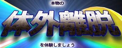 http://www.infocart.jp/e/58323/144627/