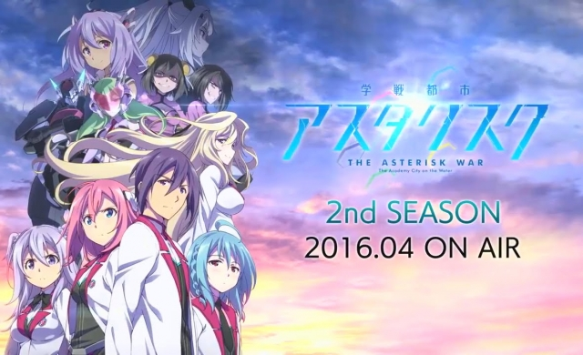 Học Viện Chiến Binh Asterisk Phần 2, Gakusen Toshi Asterisk 2nd Season