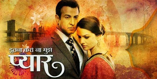 Itna Karo Na Mujhe Pyaar 18th April 2015 Live Sony Tv